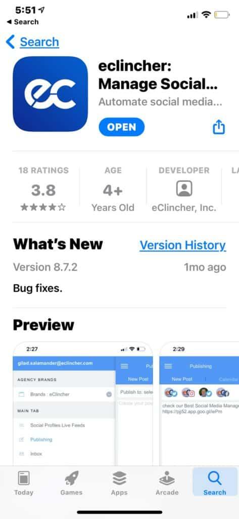 eclincher app home screen